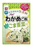 リケン わかめご飯ごま青菜 31g×10袋