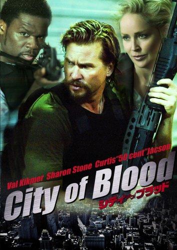 シティ・オブ・ブラッド(2009)