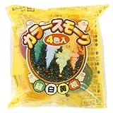 花火 日本製 国産花火 煙幕花火 カラースモークボール 4P (1パック = 4個入り) hnb-day-300299