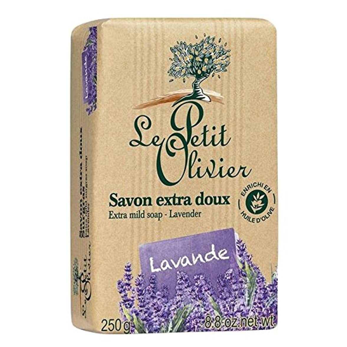 鼻不機嫌ジェットル?プティ?オリヴィエ余分な穏やかなラベンダー石鹸250グラム x2 - Le Petit Olivier Extra Mild Lavender Soap 250g (Pack of 2) [並行輸入品]