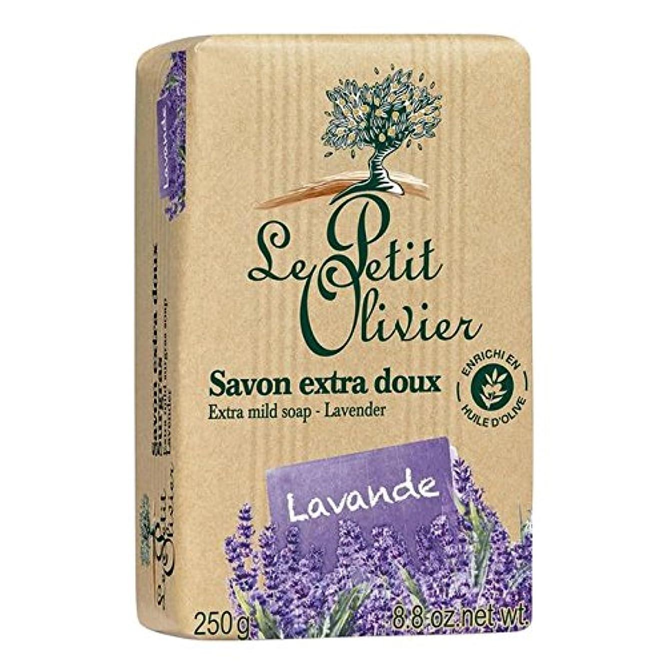 ル?プティ?オリヴィエ余分な穏やかなラベンダー石鹸250グラム x4 - Le Petit Olivier Extra Mild Lavender Soap 250g (Pack of 4) [並行輸入品]