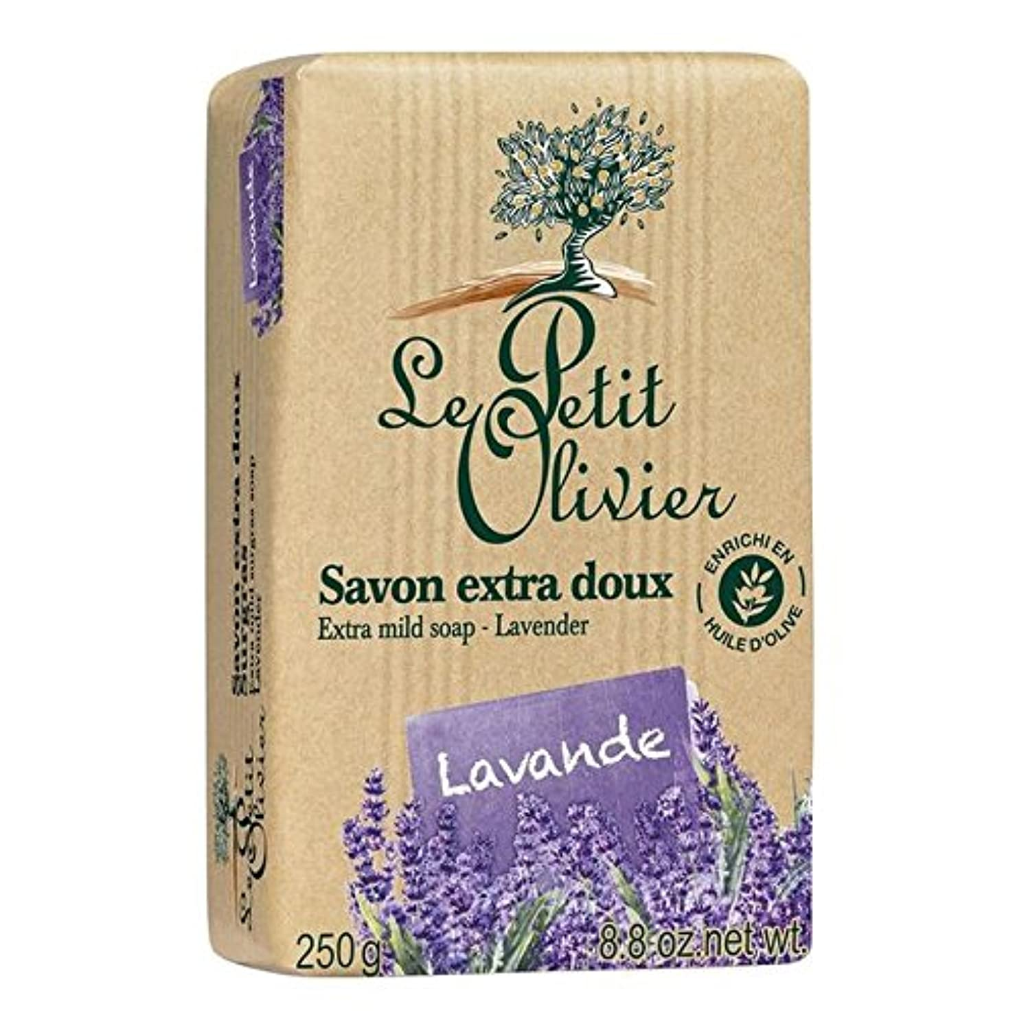版率直な放置ル?プティ?オリヴィエ余分な穏やかなラベンダー石鹸250グラム x2 - Le Petit Olivier Extra Mild Lavender Soap 250g (Pack of 2) [並行輸入品]