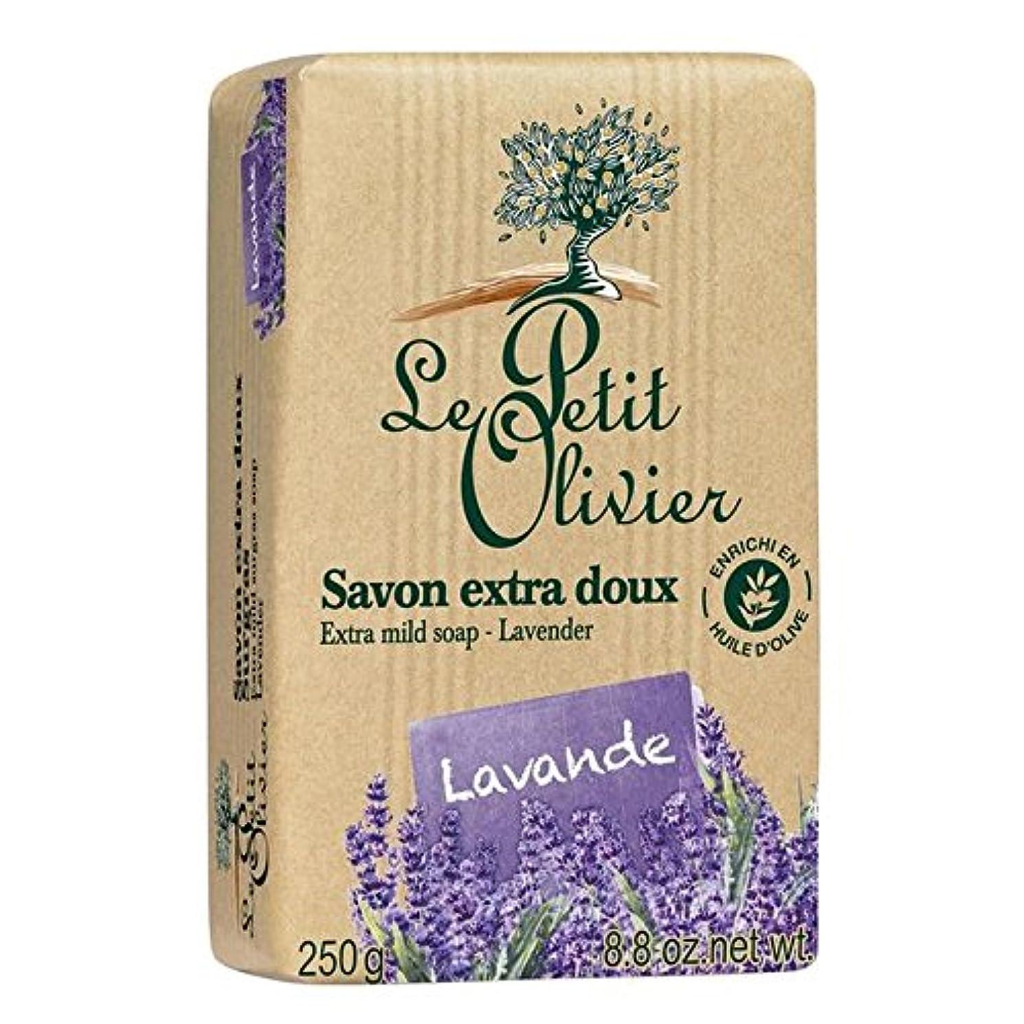 最悪同盟病気のル?プティ?オリヴィエ余分な穏やかなラベンダー石鹸250グラム x4 - Le Petit Olivier Extra Mild Lavender Soap 250g (Pack of 4) [並行輸入品]