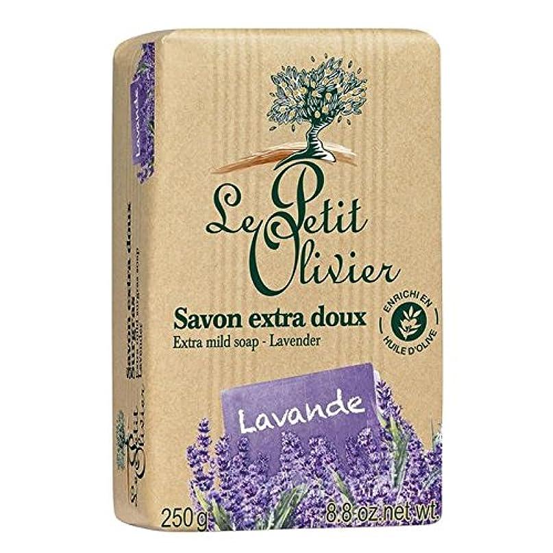原稿修道院かき混ぜるル?プティ?オリヴィエ余分な穏やかなラベンダー石鹸250グラム x4 - Le Petit Olivier Extra Mild Lavender Soap 250g (Pack of 4) [並行輸入品]