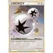 ダブル無色エネルギー 〔L〕 ポケモンカードゲーム 特殊エネルギー