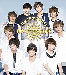 Hey! Say! JUMP「We are 男の子!」のジャケット画像