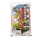 【精米】北海道産 契約栽培米 白米 ふっくりんこ 10kg 平成28年産