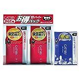 【まとめ買い】GATSBY (ギャツビー) ボディペーパーバイオコア 徳用30枚×2個パックサンプル付(医薬部外品)