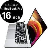 エレコム キーボードカバー Apple MacBook Pro 16インチ 対応 シリコン 日本製 ブラック PKS-MBP16CBK