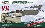 KATO Nゲージ V13 複線高架線路セット R414/381 20-872 鉄道模型 ...