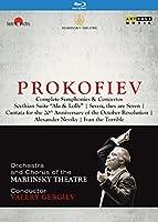 プロコフィエフ全集 (Prokofiev : Complete Symphonies & Concertos / Valery Gergiev & Mariinsky Theatre) [4Blu-ray] [Live] [輸入盤] [日本語帯・解説付]