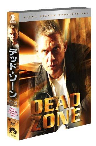 デッド・ゾーン シーズン6 コンプリートBOX [DVD]の詳細を見る