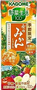 カゴメ 野菜生活100 有田みかんミックス 195ml×24個