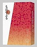 【Amazon.co.jp限定】ちはやふる3  Blu-ray BOX上巻(全巻購入特典:「未収録特典映像DVD」引換シリアルコード付)