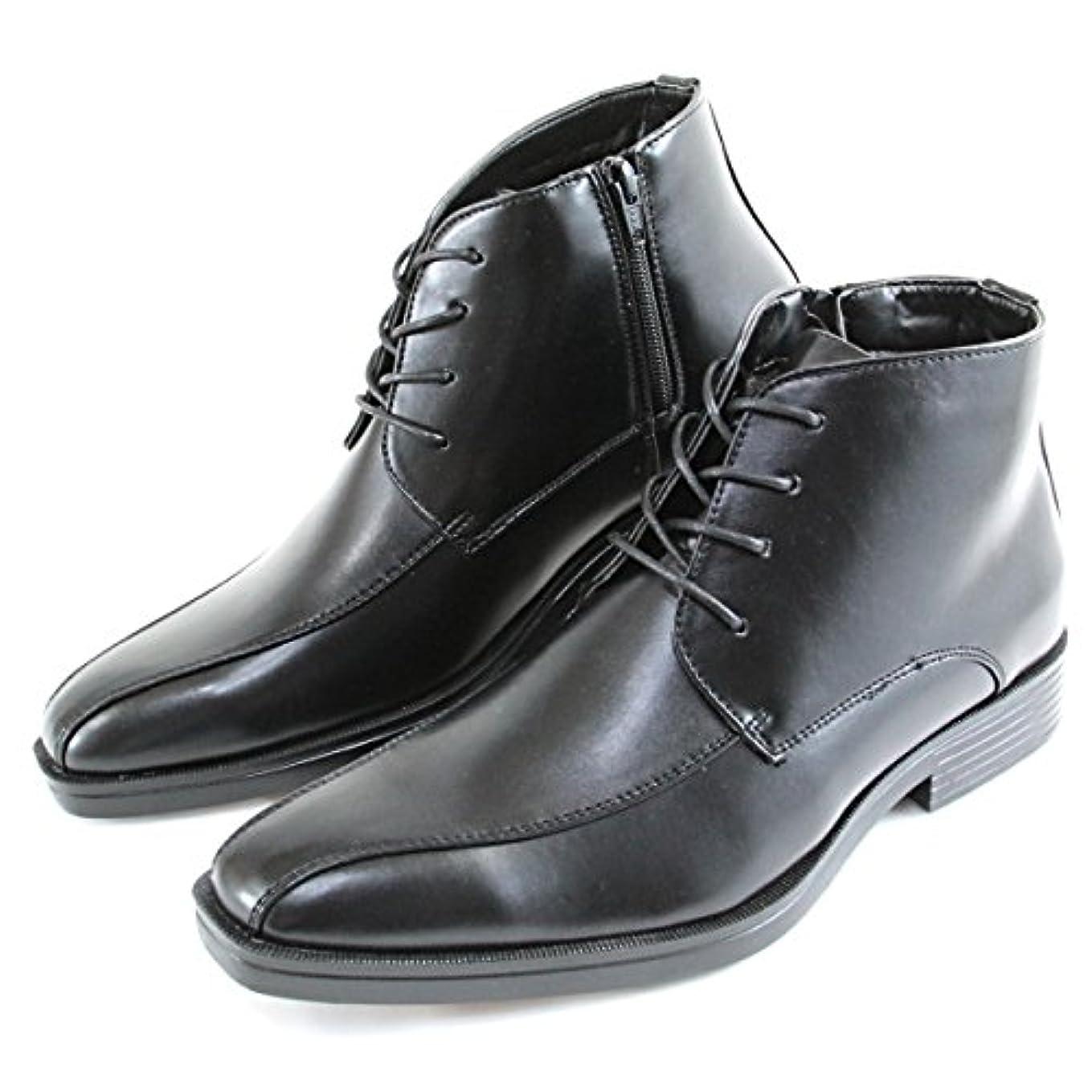 気がついて慈悲深い不倫ビジネスブーツ メンズ靴 -350- ビジネスシューズ サイドジップ スパイク 4e ツーシーム 黒 ブラック
