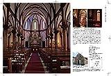 日本の最も美しい教会 画像