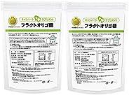 フラクトオリゴ糖 2袋セット