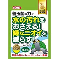 カメごはん納豆菌450g おまとめセット【6個】