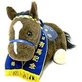 ぬいぐるみL - ハーツクライ 第50回有馬記念