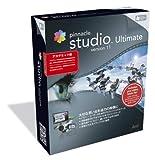 Pinnacle Studio Ultimate version 11 アカデミック版