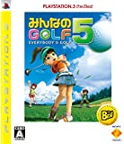 みんなのGOLF 5 PLAYSTATION 3 the Best