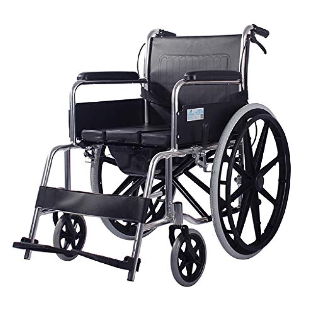 溝理論的縞模様の車椅子折りたたみ式および4ブレーキ設計、高齢者および身体障害者用のモバイルトイレ
