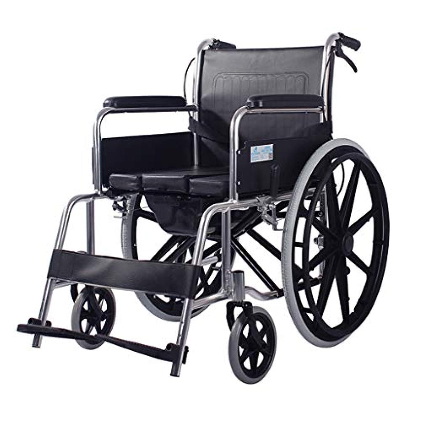 蒸留パスポート年金車椅子折りたたみ式および4ブレーキ設計、高齢者および身体障害者用のモバイルトイレ