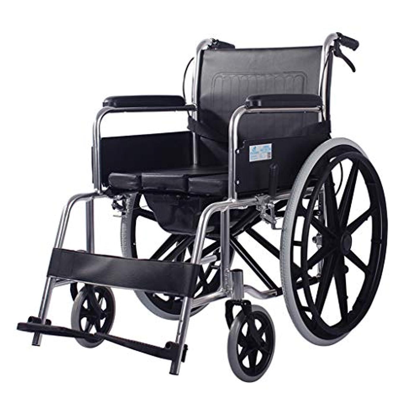 味わうほぼ簡潔な車椅子折りたたみ式および4ブレーキ設計、高齢者および身体障害者用のモバイルトイレ