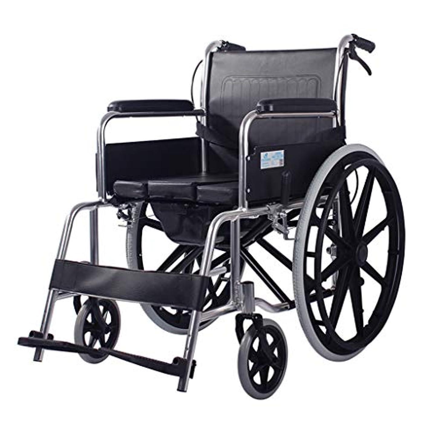 不安写真を撮る電気車椅子折りたたみ式および4ブレーキ設計、高齢者および身体障害者用のモバイルトイレ