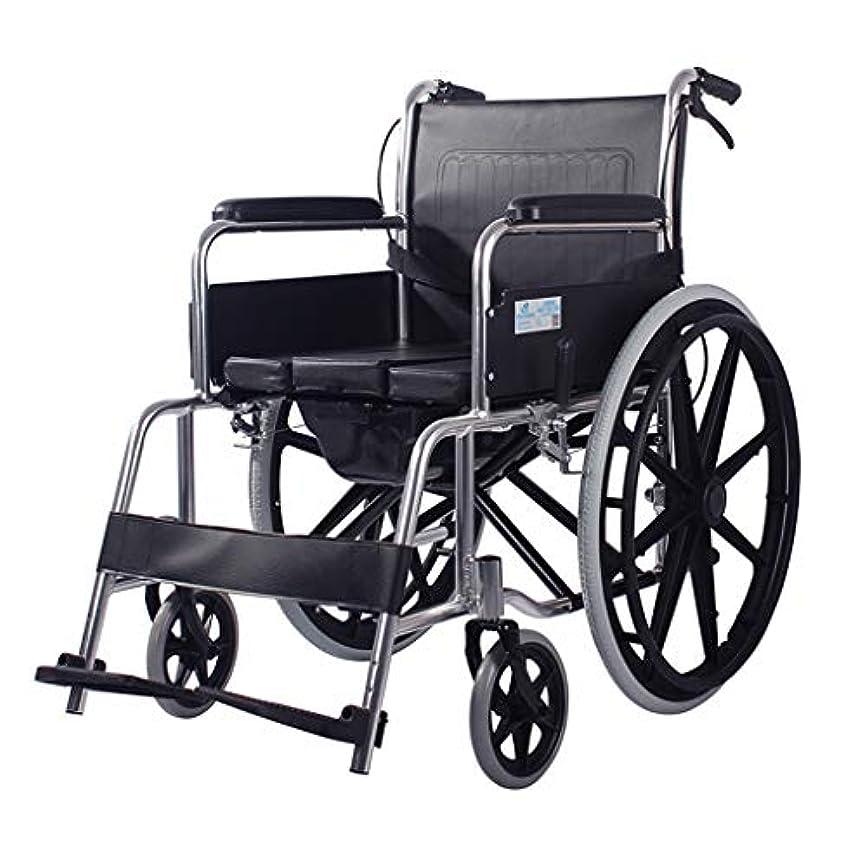 先住民接辞メトロポリタン車椅子折りたたみ式および4ブレーキ設計、高齢者および身体障害者用のモバイルトイレ