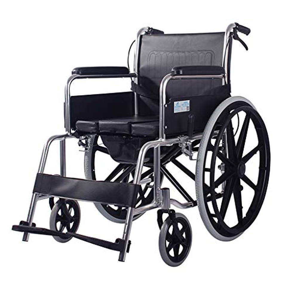 家庭教師ソート穿孔する車椅子折りたたみ式および4ブレーキ設計、高齢者および身体障害者用のモバイルトイレ