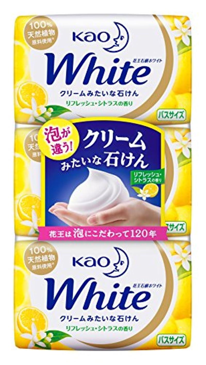 セクタうめき錆び花王ホワイト リフレッシュシトラスの香り バスサイズ3コ