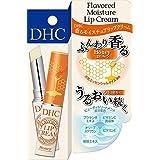 DHC 香るモイスチュアリップクリーム(はちみつ)1.5g