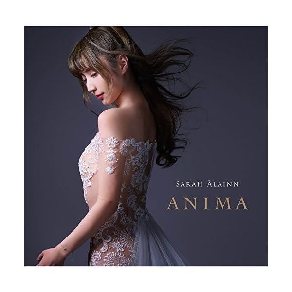 Animaの商品画像
