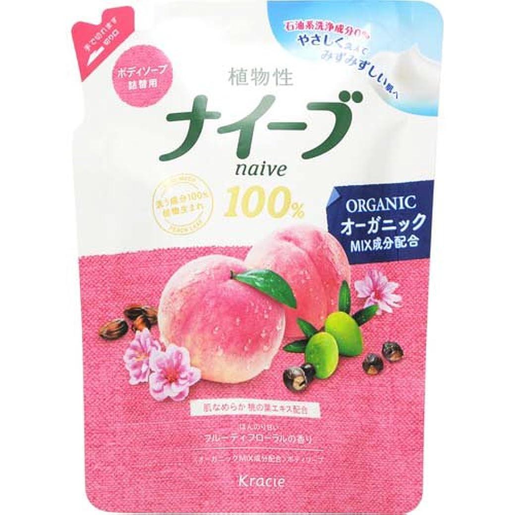 いちゃつく安心鎮痛剤ナイーブ ボディソープ 桃の葉エキス配合 詰替 400ml