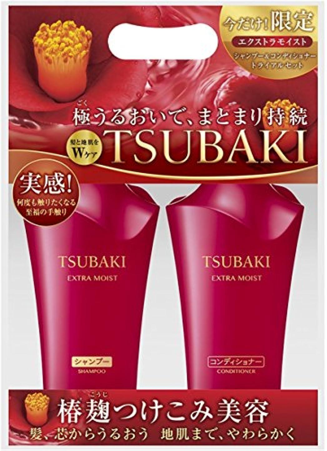 業界法律によりはねかけるTSUBAKI エクストラモイスト シャンプー&コンディショナー ジャンボペアセット (500ml+500ml)
