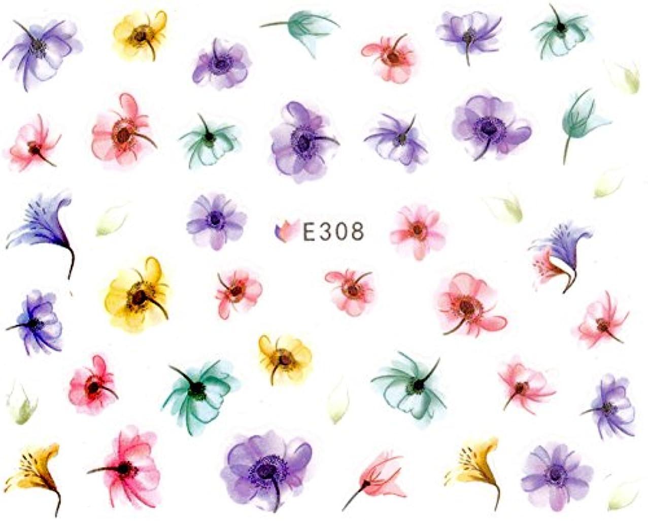 バットマイクロ削減ネイルシール 水彩風 花 フラワー 選べる10種類 (01-T24)
