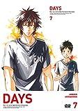 DAYS 第7巻 初回限定版 [DVD]