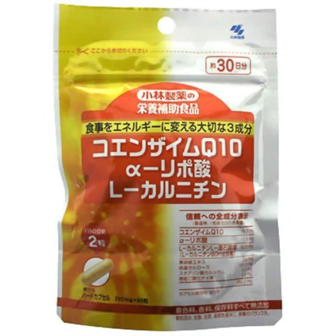 欺く洗練法王小林製薬の栄養補助食品 CoQ10+αリポ酸+Lカルニチン 60粒
