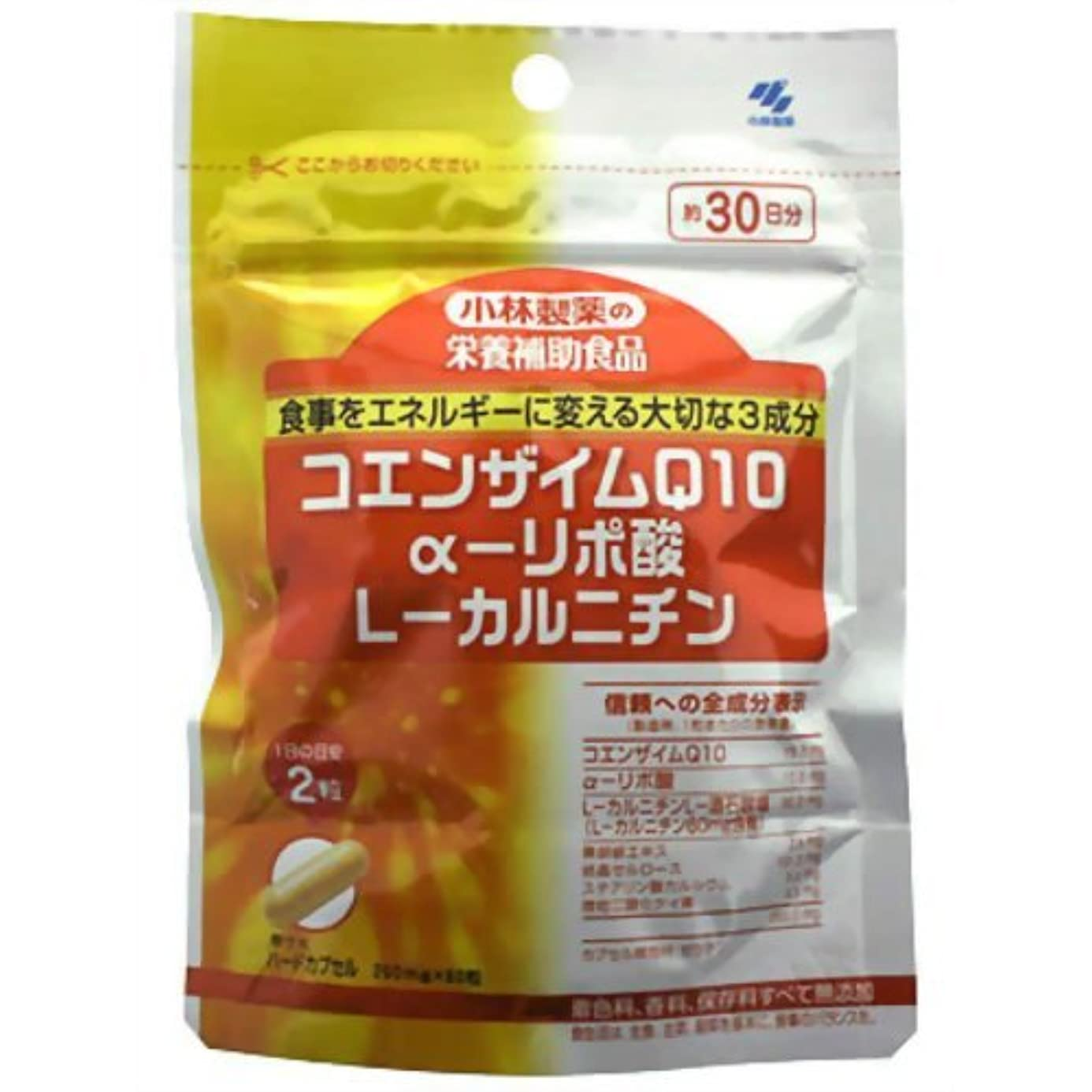 固執スタイル対話小林製薬の栄養補助食品 CoQ10+αリポ酸+Lカルニチン 60粒