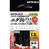 カツイチ(KATSUICHI) エダ鈎プラス レッド ED-ZR   1.0号