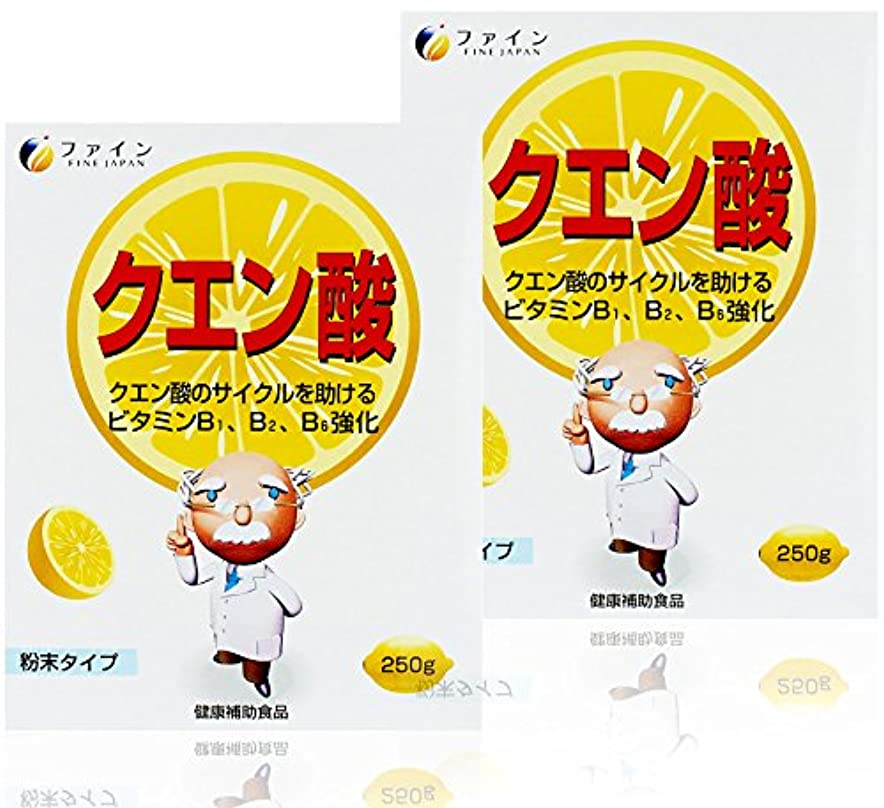 ティッシュ信頼性のあるリスファイン クエン酸 ビタミンB ビタミンC配合 お徳用 50日分 (1日5g/250g入)×2個セット