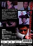 修羅がゆく10 北陸代理決戦[DVD] 画像