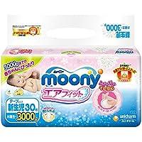 ムーニー テープ 新生児 (お誕生~3000g) 30枚