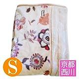 京都西川・襟付きエステル合わせ毛布(2NY5042)【JA】 シングル ピンク(5042柄)