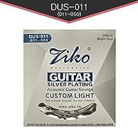 ZIKO アコースティックギター弦 Custom Light-高品質シルバー(SILVER)素材(011-050) 3パックセット