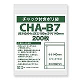 チャック付ポリ袋 B7サイズ 無地透明(厚口) 100x140mm【200枚】