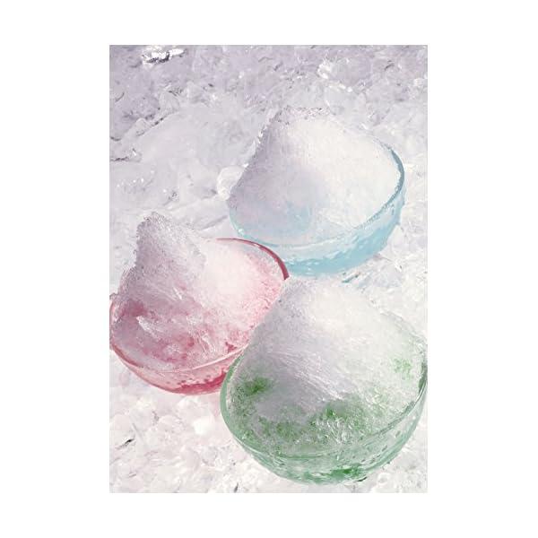 パール金属 かき氷器 ブルーハワイ 製氷 カッ...の紹介画像6