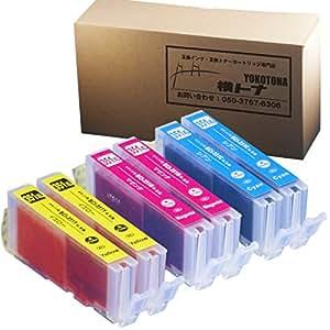 【カラー6本セット】BCI-351XLCMYx2(シアン/マゼンタ/イエロー)各色2本づつ キヤノン(CANON)  ICチップ付 増量版 【互換インクカートリッジ】 対応機種:PIXUS MG5530 / PIXUS MG5430 / PIXUS MX923 / PIXUS iP7230 / PIXUS MG7130 / PIXUS MG6530 / PIXUS MG6330 【ヨコハマトナーJAN:4580445282798】