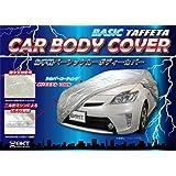 自動車用 お手軽 カーボディーカバー SKT-BBC-01/サイズ:No.14 軽トールワゴン(タント・N-BOX等)